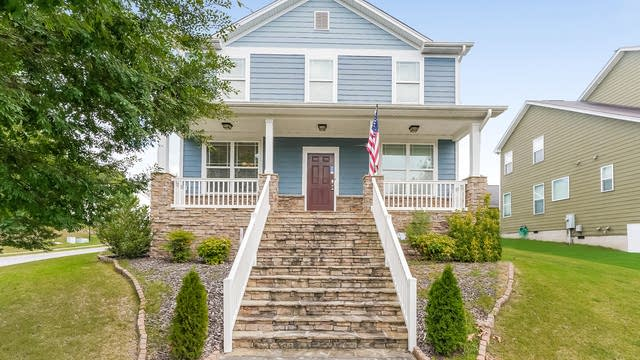 Photo 1 of 25 - 201 Austin View Blvd, Wake Forest, NC 27587